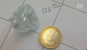 В Праге можно увидеть самый большой бриллиант в Центральной Европе